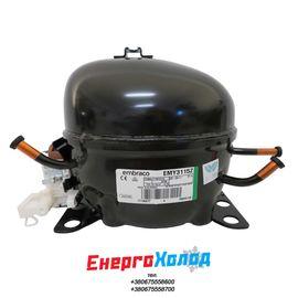 EMBRACO & ASPERA EMY3109Z (3.97 cм³) ГЕРМЕТИЧНЫЙ ПОРШНЕВОЙ КОМПРЕССОР