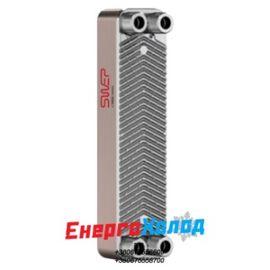 Пластинчастий теплообмінник SWEP BX8THx40/1P-SC-S