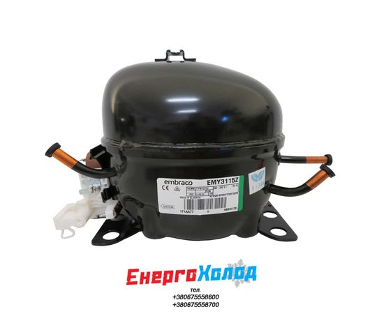 EMBRACO & ASPERA EMY3109Z (3.97 cм³) ГЕРМЕТИЧНИЙ ПОРШНЕВИЙ КОМПРЕСОР
